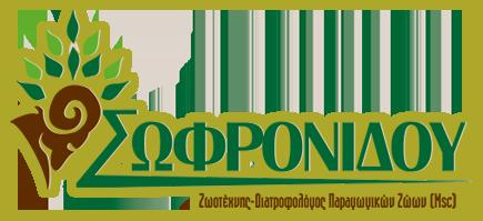 sofronidou.gr